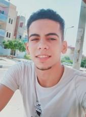 Omar, 18, Egypt, Alexandria