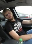 Вадим Шарипов, 24 года, Москва