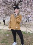송범준, 25, Kunsan