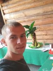 Den, 28, Ukraine, Zhytomyr