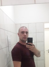 David, 32, Czech Republic, Ostrava