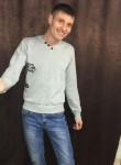 Андрей, 30 лет, Отрадный