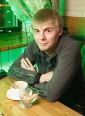 Павел, 26, Россия, Екатеринбург