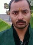 Piyush chauhan, 33  , Kasganj