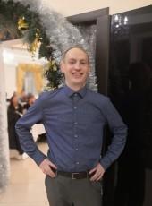 Evgeniy, 40, Russia, Kumertau
