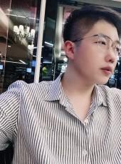 Yu昊辰, 24, China, Nanjing