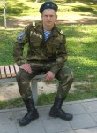 Denis, 31 год, Горад Мінск
