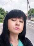 natalia, 37  , Dubasari