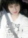 Irina, 20, Ulan-Ude