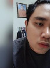 chanin, 24, Thailand, Chon Buri