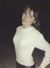 Екатерина, 21, Россия, Самара