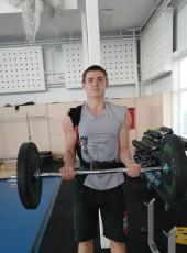 mikhail, 20, Russia, Krasnoyarsk