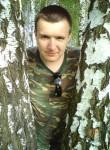 Юрий, 36 лет, Глушково