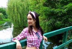 Яна, 29 - Just Me