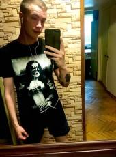 Андрей, 22, Россия, Москва