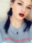 Ketrin, 19  , Zlatoust