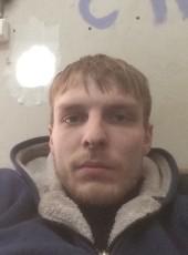 Виталий, 27, Россия, Северодвинск