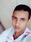 ابراهيم الغنام, 20  , Cairo