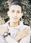 حمو, 21  , Cairo