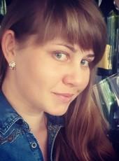 Anna, 35, Ukraine, Vinnytsya