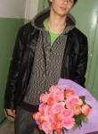 Nikolay, 29, Tambov