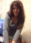 Nadezda, 34, Moscow