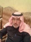 jasmahmd, 48  , Riyadh