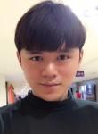 Raymond, 25  , Bintulu