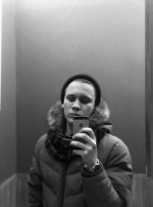 yaroslav, 22, Ukraine, Kamieniec Podolski