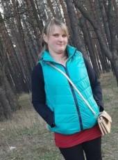 Наташа, 31, Ukraine, Piskivka