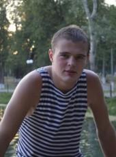 Vlad, 25, Russia, Serpukhov