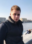 Andrey, 22, Moscow