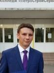 Aleksandr, 29, Saint Petersburg