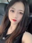 西安娱乐, 18  , Xi an