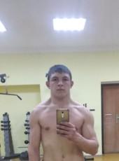 Ibragim, 21, Russia, Groznyy