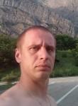 Serhii, 29, Khmelnitskiy