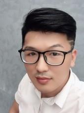 Andy Lew Lew, 26, Vietnam, Ho Chi Minh City