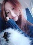 安安, 29, Kunming