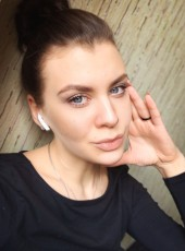 Karina, 21, Russia, Volgograd