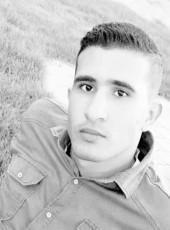 ابو صبيح, 23, Palestine, Gaza