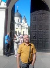 Руслан, 44, Россия, Москва