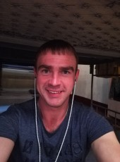 Vasiliy, 37, Russia, Petropavlovsk-Kamchatsky