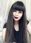 Марина, 20 лет, Казань
