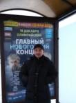 Yuriy, 42, Rtishchevo