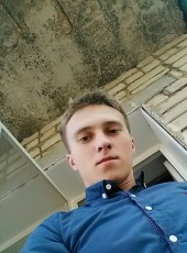 Максим Weis, 22, Россия, Калининск