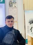 Khalif, 22  , Jiangguanchi