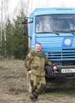 Andrey, 45, Bryansk