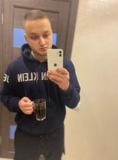 Bogdan, 29, Ukraine, Kharkiv