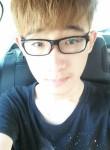 Brandon Choo, 20  , Skudai