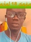 Yous, 18  , Libreville
